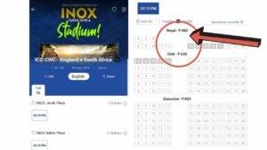 inox stadium ticket price