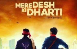 mere desh ki dharti movie divyendu sharma