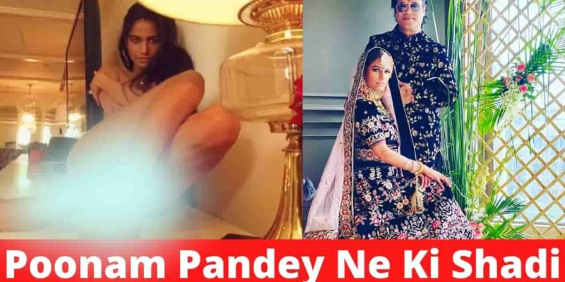 poonam pandey married