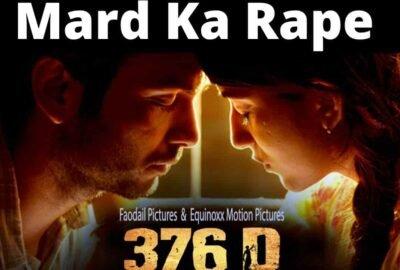 376d movie