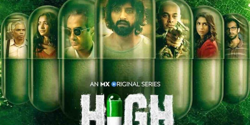 high review in hindi