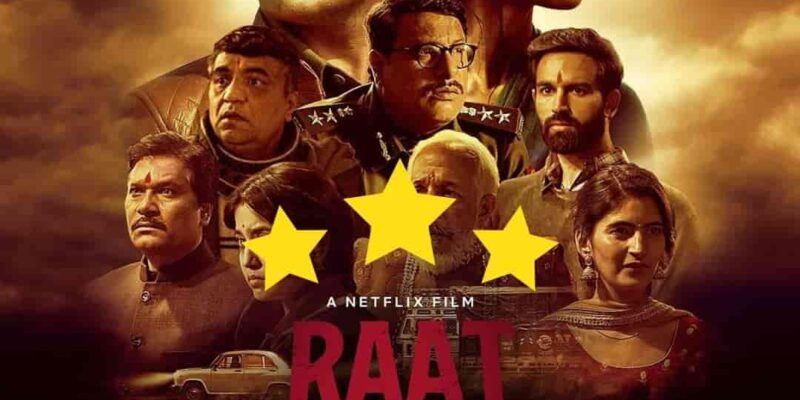 raat akeli hai review in hindi
